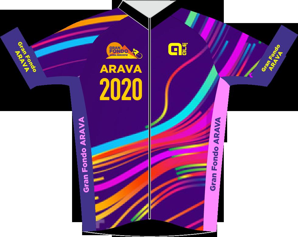החולצה הרשמית - גראן פונדו ערבה 2020